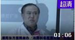 濮阳东方医院男性健康