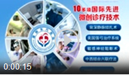 濮阳东方医院冬季男性健康月
